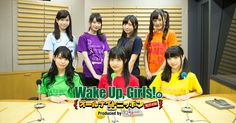 Wake Up Girls!のオールナイトニッポンモバイル公式サイト。WUGの出演情報や193tとのコラボ情報を配信しています。
