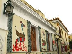 Athens Graffiti Athens (by Sofia Skioti)