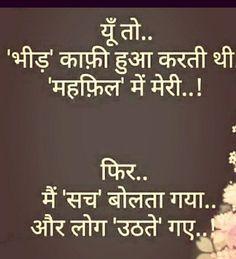 आज क वचर!! #hindithoughts #hindi #hindiQuotes #Motivational #Inspiration #Suvichar #ThoughtOfTheDay #MotivationalQuotes