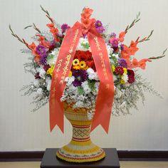 경애하는 김정은동지께 일조우호 히로시마현민의 회에서 꽃바구니를 보내여왔다