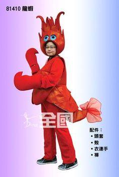 Lobster - Teatro Nacional de Danza de vestuario