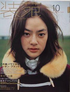 市川実日子 装苑 Ichikawa Mikako