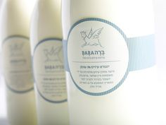Bara Goat Dairy on Packaging of the World - Creative Package Design Gallery