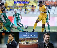 APOELGROUP.COM: Matchday: Αναγέννηση - ΑΠΟΕΛ, Καινούργια χρονιά