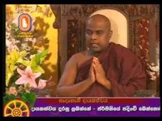 අටලෝ දහම හමුවේ අකම්පිත වීම - Most Ven Galigamuwe Gnanadeepa Thero 13 Sep...
