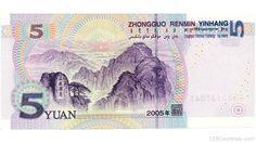 5-Renminbi-Note-Of-China.jpg (970×545)