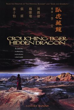 Crouching Tiger Hidden Dragon (Foreign) 11x17 Movie Poster (2000)