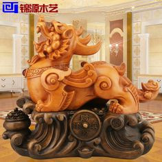 http://www.aliexpress.com/store/product/Jinyuan-wooden-ornaments-business-gifts-bonanza-Pixiu-resin-crafts-Home-Furnishing-living-room-decoration/219022_32650854035.html