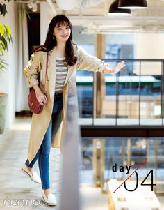 Beauty Bible, Office Fashion, Skirt Outfits, Types Of Fashion Styles, Fashion Pants, Minimalist Fashion, Asian Beauty, Casual Wear, Duster Coat