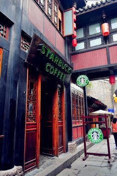 Starbuck store in Cheng du.. so old