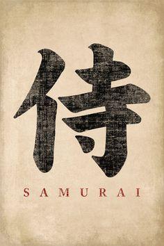 "Calligraphy Samurai poster printJapanese Calligraphy Samurai poster print - Bushido - Samurai Poster Samurai by mr. Shoryuken - - Kanji symbol of SAMURAI by Nikita Abakumov Japanese words O Bushido (武士道) ou ""Caminho do Guerreiro."