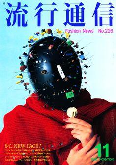 """garlands-jpn: """" ryuko tsushin november 1982 """""""