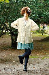free on Ravelry: Shine Merino Peplum Cardigan pattern by Pierrot (Gosyo Co., Ltd)