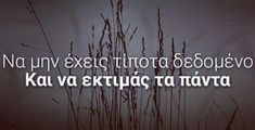 Greek Quotes, New Me, Movie Quotes, Wisdom, Mood, Thoughts, Angel, Life, Hair