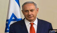 Netanyahu seeks deeper ties with Africa: Israeli Prime Minister Benjamin Netanyahu kicked off a four-nation African visit in Uganda, his…