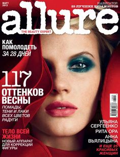 Anne Vyalitsyna is Stunning in Red for Allure Russia's March 2013 Cover Shoot