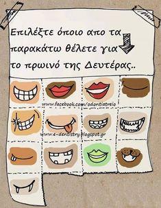 Καλή εβδομάδα σε όλους! E-Dentistry Dental, Peanuts Comics, Fun, Teeth, Dentist Clinic, Tooth, Dental Health, Hilarious