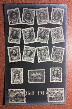Unique Mikhail Nikolaevich ROMANOV dynasty Antique Tsarist Russia postcard with stamp CHIPKA 1902 Emperor Nicholas Alexander Vladimir