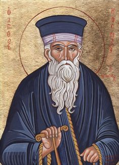 """""""If you wish to be saved, seek no other thing here in this world as much as love."""" ~ St Kosmas Aitolos"""