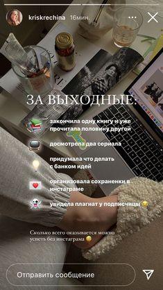 Ig Story, Insta Story, Story Time, Instagram Design, Instagram Story, Ideas For Instagram Photos, Magazine Layout Design, Dark Paradise, Film Camera