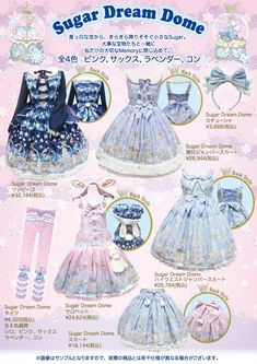 Sugar Dream Dome by Angelic Pretty  Salopet in pink (or lavender) Also the head bow and i like the tights