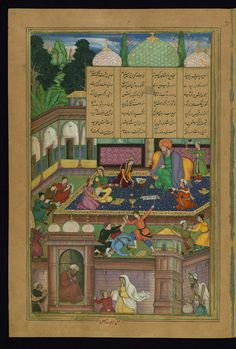Laylá and Majnūn, the ill-fated lovers, are depicted at school as youths.16th