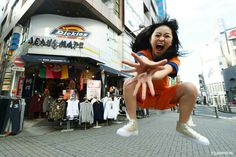 """Kamehameha ~ ~ ~"" @ Jeans Mate Shibuya #japankuru #japan #cooljapan #tokyo #100tokyo#jeansmate #shibuya #dragonball #shopping #fashion Dragon Ball, Tokyo, Asia, Japan, Cool Stuff, Shopping, Fashion, Moda, La Mode"