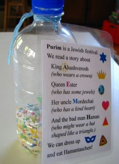 Purim discovery bottle