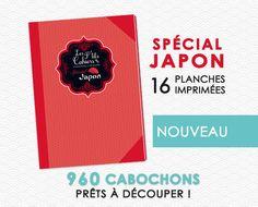 Spécial Japon 960 Cabochons à découper 16 Planches imprimées page cabochon bijoux revue japonnais japan origami washi : Librairie Création Bijoux par cabochon-fr