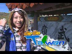 [HD] GoGoTaiwan Ep44 南投清境 上山度假 嬉遊記
