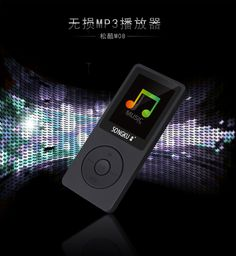 Student mp3 player with screen mini Walkman MP4 player sports running MP3 recording pen putting
