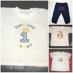 Всем доброго и солнечного понедельника!!! Хочу заметить, что вышивка на детской одежде в этом сезоне пользуется особым спросом!! Друзья, не отставайте от моды, заказывайте оригинальную вышивку себе и в подарок! Это будет незабываемо и неповторимо)))) В моей группе в VK (активная ссылка в профиле) множество оригинальных детский и тематических дизайнов, также создам для вас неповторимый дизайн по вашим эскизам или описанию ;-) Сделать заказ можно через Direct, what's app, viber 9676393133 или…