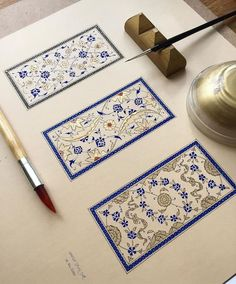 Discover recipes, home ideas, style inspiration and other ideas to try. Islamic Art Pattern, Pattern Art, Illumination Art, Flag Art, Turkish Art, Guache, Islamic Art Calligraphy, Illuminated Letters, Art Drawings