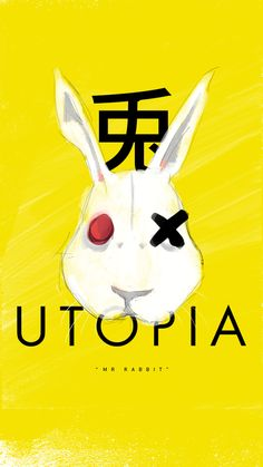mr__rabbit____utopia__by_ozgurduygu-d8ju60h.png (576×1024)