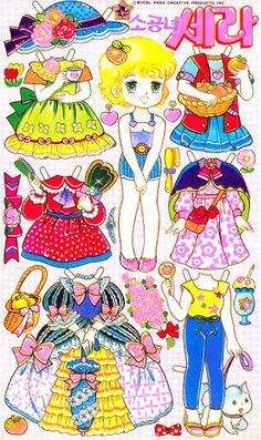 앨범 보관함 All Paper, Paper Art, Paper Crafts, History Of Paper, Diy Crafts To Do, Paper Dolls Printable, Vintage Paper Dolls, Retro Toys, Paper Toys