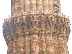 New Delhi Qutub Minar