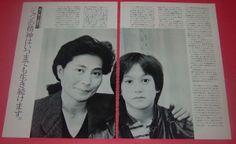 Yoko Ono and Sean Lennon Sean Lennon, Yoko Ono, The Beatles, Joker, Bugs, Movie Posters, Movies, Fictional Characters, Film Poster