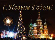 новогодние открытки » RadioNetPlus.ru развлекательный портал