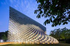 Serpentine Pavilion 2016 / BIG