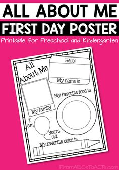 Printable All About Me Poster