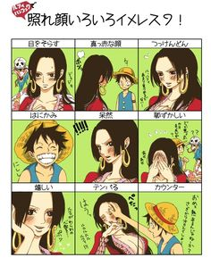 Luffy x Hancock Nami One Piece, One Piece Ship, One Piece Fanart, One Piece Anime, Luffy And Hancock, The Pirate King, I Love Anime, Luhan, Fan Art