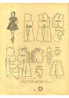 1959 sew children's clothes (rus) - SSvetLanaV - Picasa Albums Web