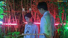 Murphy's Law of Love 7th Law