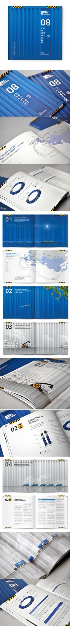 Annual report «TransContainer» by Andrew Gorkovenko, via Behance