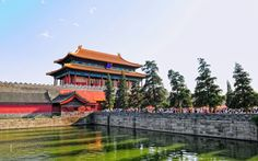 No. 16 Forbidden City, Beijing - World's Most-Visited Tourist Attractions | Travel + Leisure