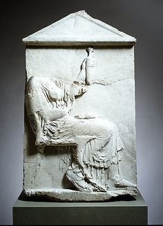 an introduction to the history of greek grave steles Ancient egyptian essay one way to do so in the ancient world was through the use of steles ancient greek history.