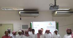 أرامكو ومجمع الامير محمد بن فهد - القسم الثانوي - يقيمان دورة تدريبية للطلاب عن السلامة المرورية