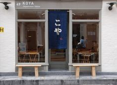 KOYA London