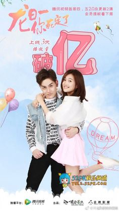 Dragon Day, You're Dead: Season 2 Chinese Drama / Genres: Romance, Youth, Drama, Family / Episodes: 20 Dead Dragon, Dragon Day, Korean Drama Romance, Cute Romance, You're Dead, Dead Man, Kdrama, With You Chinese Drama, Chines Drama