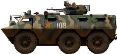 ZLS-92, export variant of the WZ523 APC (1984)